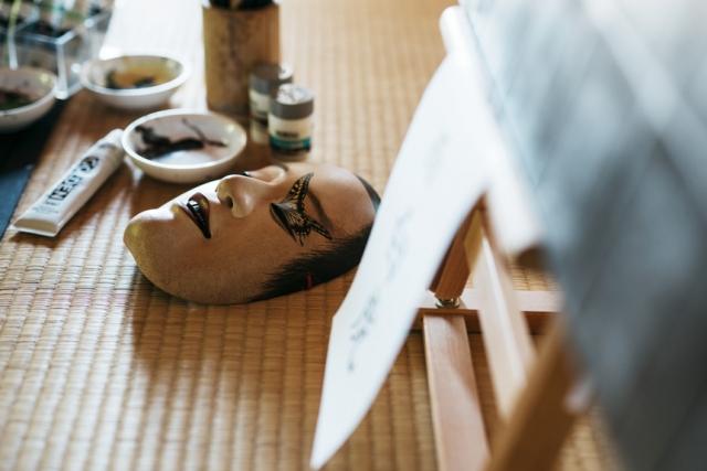 DENKEN ART 1 © 2018 Kazuhiko Watanabe