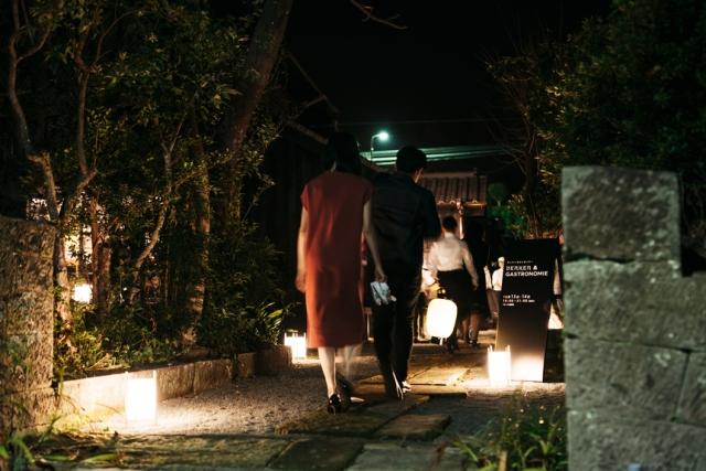 DENKEN GASTRONOMIE 4 © 2018 Kazuhiko Watanabe