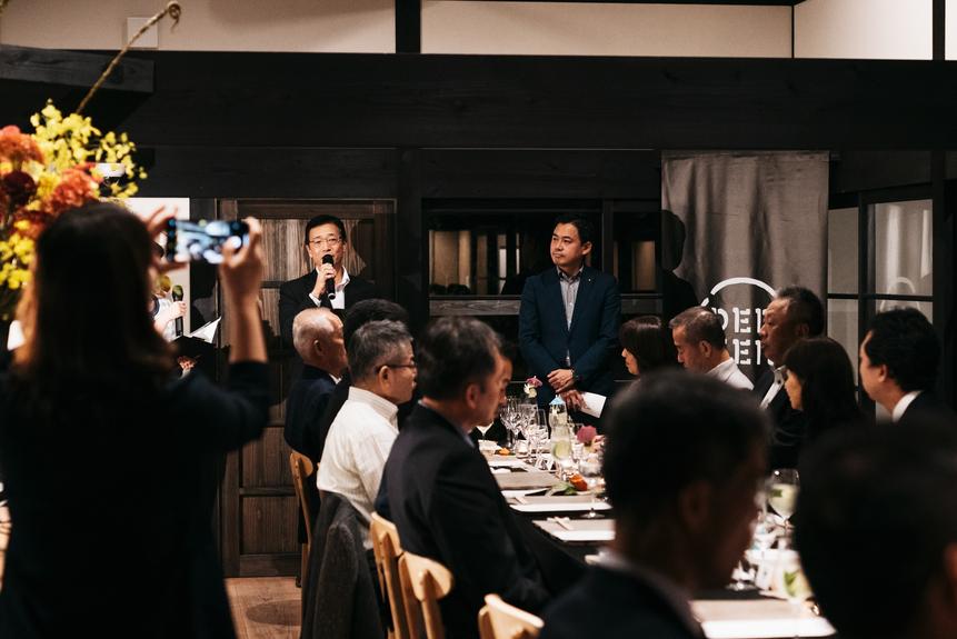 DENKEN GASTRONOMIE 8 © 2018 Kazuhiko Watanabe