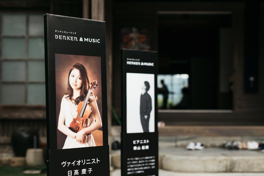 DENKEN MUSIC 12 © 2018 Kazuhiko Watanabe