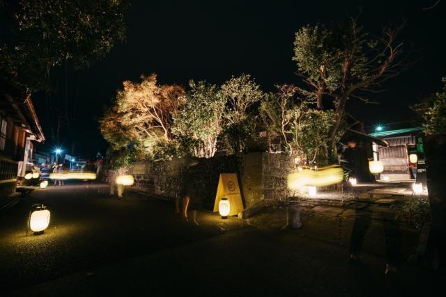 DENKEN GASTRONOMIE 30 © 2018 Kazuhiko Watanabe